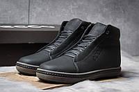 Зимние ботинки на меху Ecco S Shoes, черные (30791),  [  40 41 42 43 44 45  ]