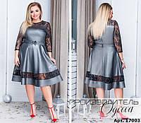 Женское нарядное платье  креп дайвинг, гипюр Размеры: 48-50,52-54,56-58