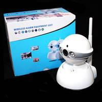 Камера видеонаблюдения IP YYZ100S H0103