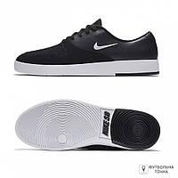 fc5f32ba Nike SB Paul Rodriguez в Украине. Сравнить цены, купить ...