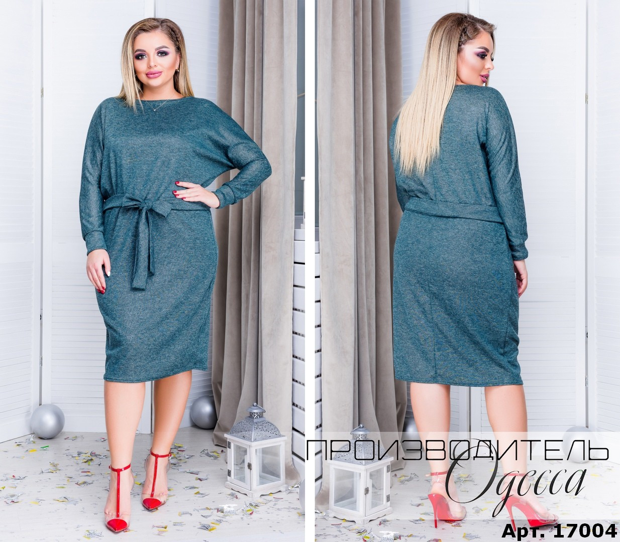 Платье женское ангора с напылением Размеры: 48-50,52-54,56-58
