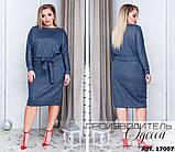 Платье женское ангора с напылением Размеры: 48-50,52-54,56-58, фото 2