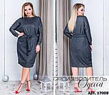 Платье женское ангора с напылением Размеры: 48-50,52-54,56-58, фото 3
