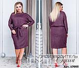 Платье женское ангора с напылением Размеры: 48-50,52-54,56-58, фото 4