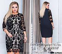Женское нарядное платье  флок с напылением Размеры:48-50,52-54,56-58