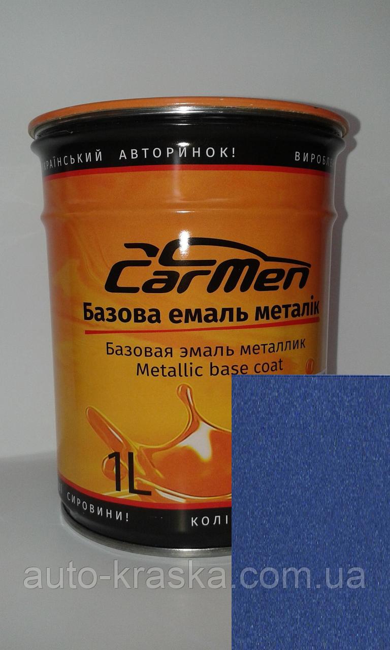 Автокраска CarMen Металлик Chevrolet 33U 0.1л.