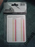 Другое Карточки для адміністратора команди, Jako (01-03-03)