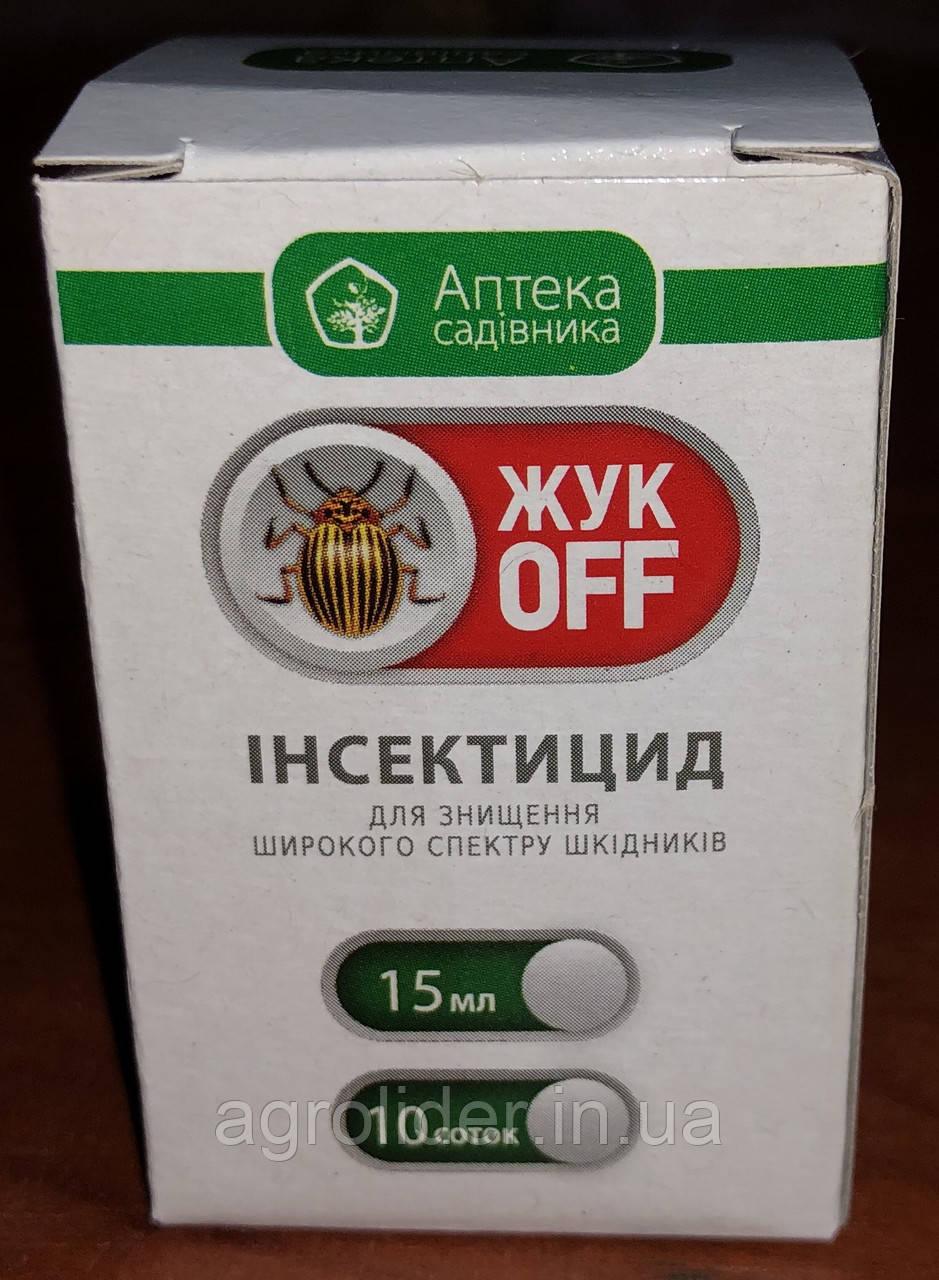 Жукофф 15мл