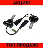 Автомобильная светодиодная лампа LED S1-HB4 (9006)!Хит цена