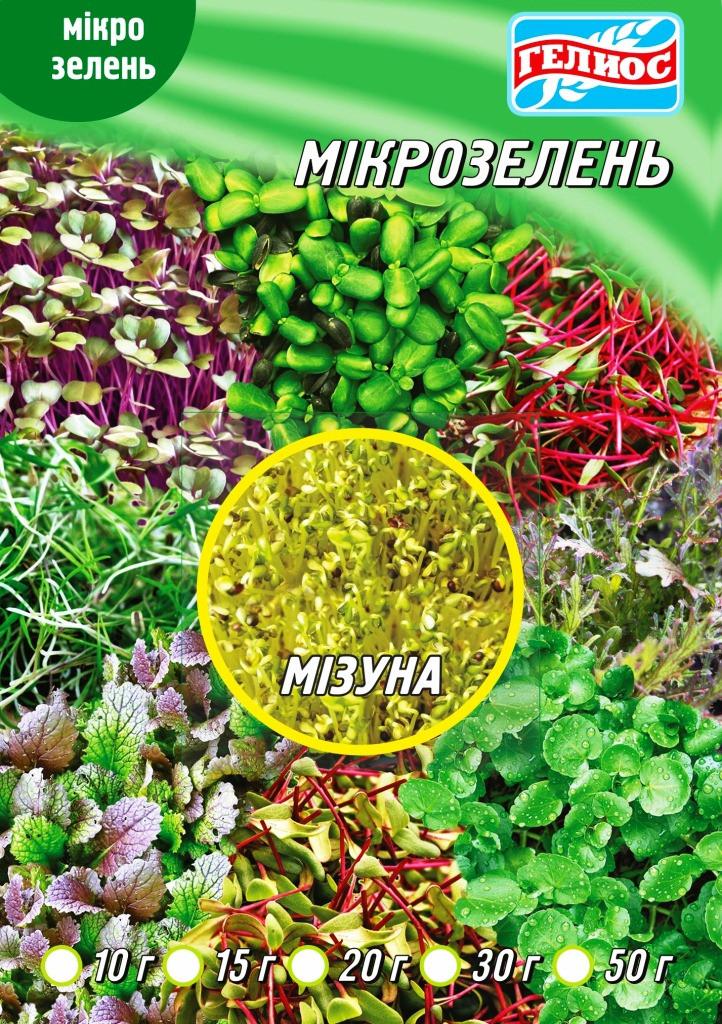 Семена Мизуны зеленой для микрозелени 10 г