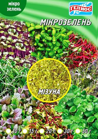 Семена Мизуны зеленой для микрозелени 10 г, фото 2