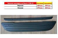 Зимняя накладка на решетку Renault Kangoo 2 08-13 радиатора Рено Кенго Канго