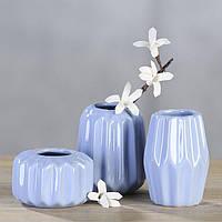 Ваза для цветов декоративная голубая маленькая керамическая ребристая