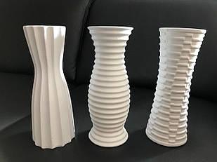 Ваза для цветов белая керамическая ребристая декоративная