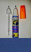 """""""2 в 1""""  Chevrolet 33U . Реставрационный карандаш-маркер."""