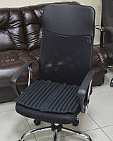 Подушка накидка для сидения на кресле руководителя ортопедическая