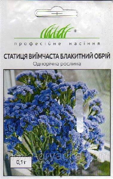 Статиця Блакитний обрій 0,1г СЦ