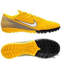882815d9 Nike Mercurial Vapor 12 Tf — Купить Недорого у Проверенных Продавцов ...