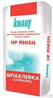 Шпаклевка финишная HP-финиш KNAUF 25кг (Украина)