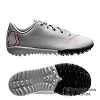 c750788a Сороконожки детские Nike JR Mercurial VaporX 12 Academy TF (AH7353-060)