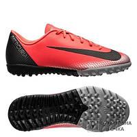 329ebdbe Сороконожки детские Nike JR Mercurial VaporX 12 Academy TF (AJ3100-600)