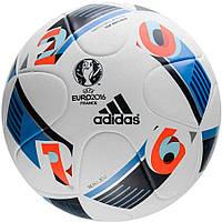 7b208e1337a2 Мяч футбольный адидас евро в Мукачево. Сравнить цены, купить ...