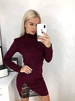 Ангоровое платье - гольф с кружевной вставкой