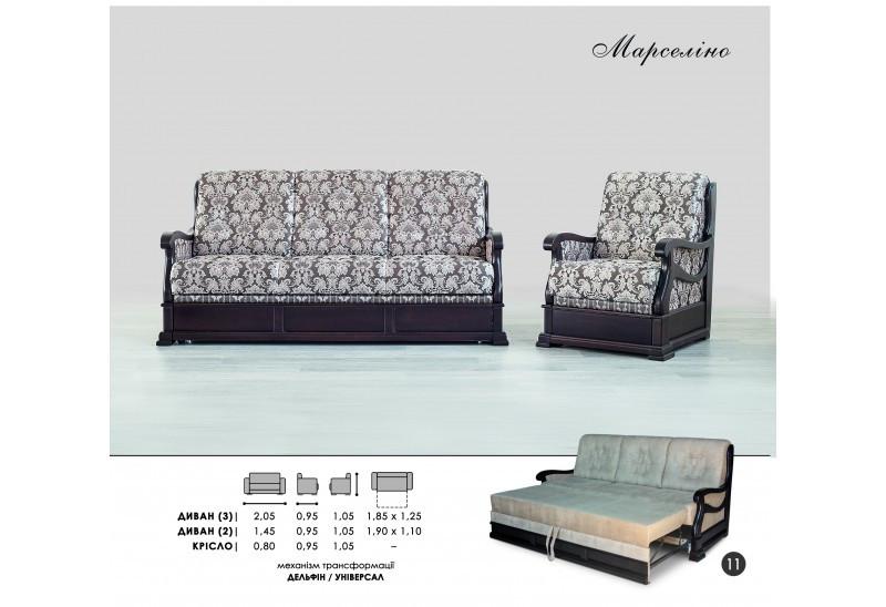 Кресло Марселино раскладное Мебус