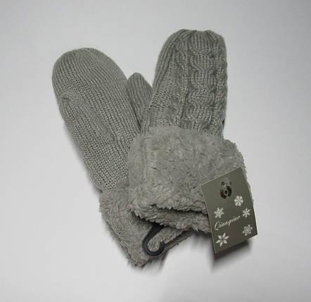 Женские теплые зимние варежки, рукавицы Серый, фото 2