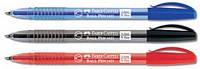 Ручка шарик черная 0.5мм