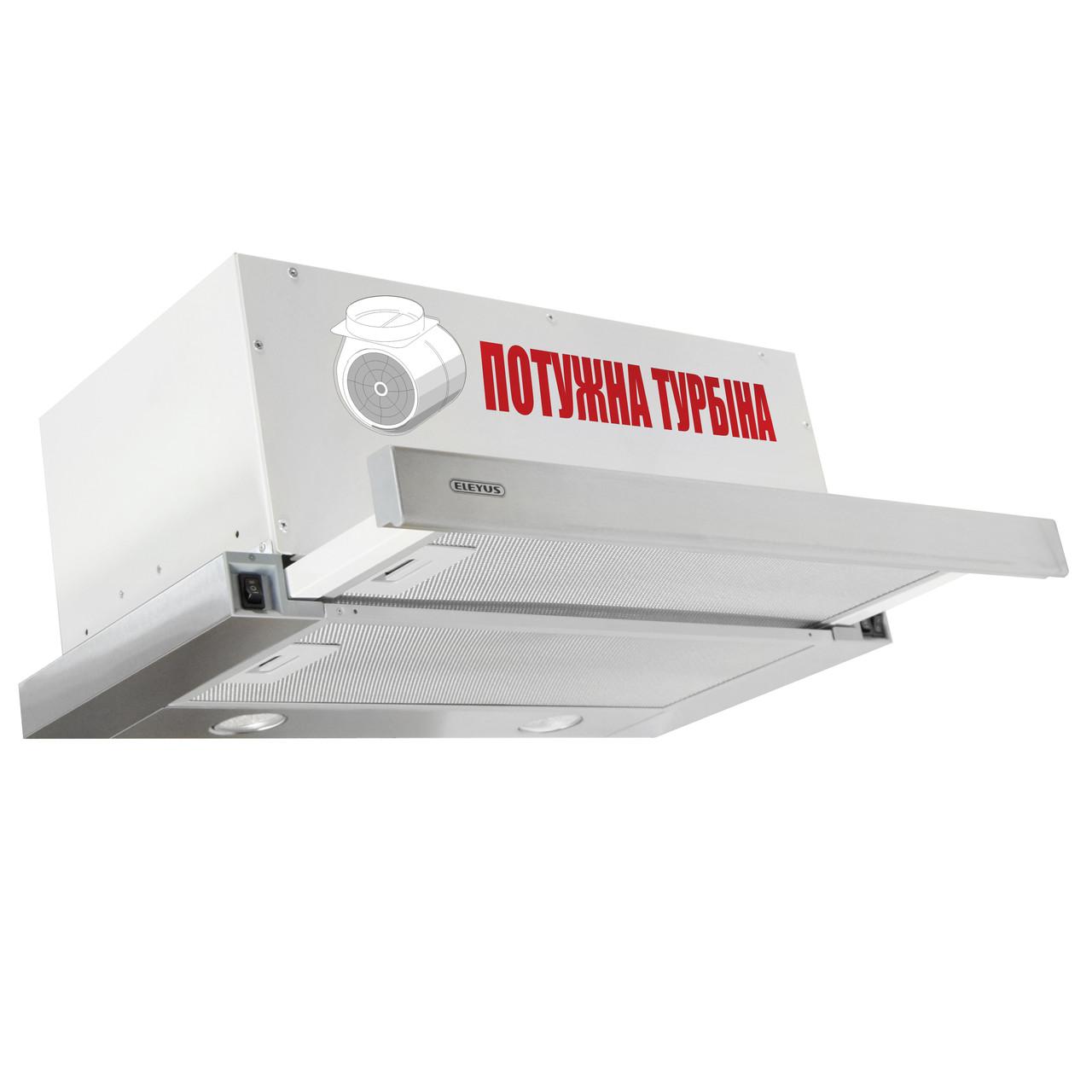 Витяжка кухонна ELEYUS Storm 1200 LED SMD 60 IS