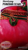 Семена томата  Рожевий гігант  /рожев, круг, 350г, до 1,5м/