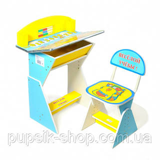 "Парта + стул E2017 BLUE-YELLOW ""Веселой учебы"""