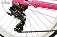 """Велосипед детский Kands Amelka 24"""", фото 10"""