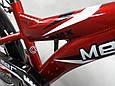 """Велосипед детский Mexller BMX 20"""", фото 4"""
