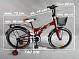 """Велосипед детский Mexller BMX 20"""", фото 5"""