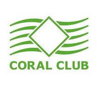 Коралловый клуб продукция