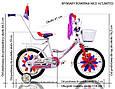 "Велосипед детский Scoul Eco Limited 16"", фото 6"