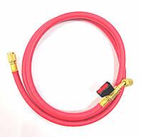 Заправочный шланг с краном VALUE R 410- 1.5м (1/4 - 5/16 SAE) для кондиционеров