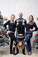 Теплые шерстяные Свитера Family look со скандинавским орнаментом.