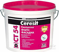 Ceresit CT 54 SILICATE AERO База А 10 л Краска силикатная фасадная база
