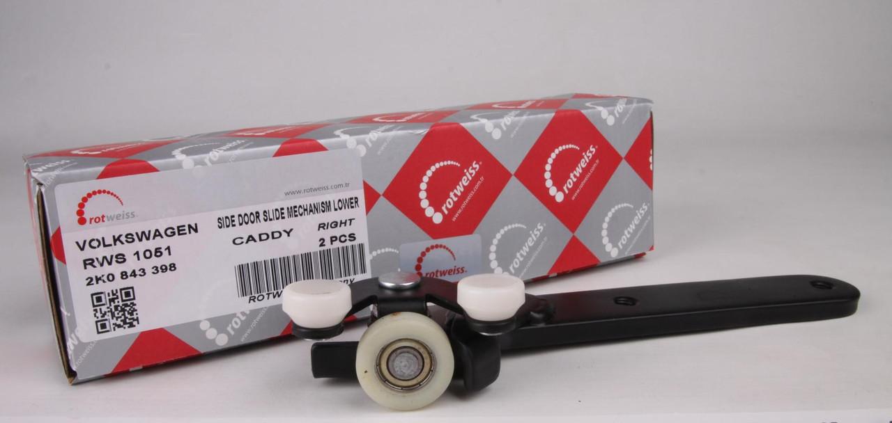 Ролик двери боковой сдвижной/правой (нижний) VW Caddy 03- (с кронштейном) (2K0843398) ROTWEISS