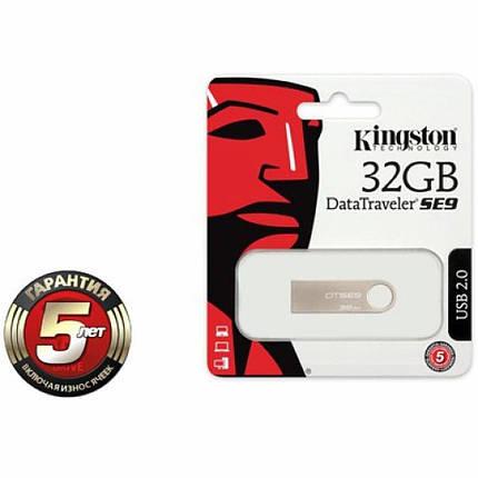 USB флеш накопитель Kingston 32Gb DataTraveler DTSE9H (DTSE9H/32GB), фото 2