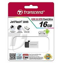 USB флеш накопитель Transcend JetFlash 380S (TS16GJF380S), фото 3
