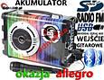 Бумбокс+ Радіо+Блютуз+FM+Мікрофон +USB!, фото 2