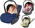 СИДІННЯ COLBY для немовляти несучої + подушка !!, фото 3