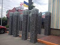 Заборы из габионов