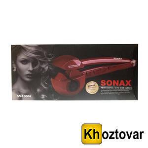 Прилад для завивки волосся Sonax SN-1000A Professional Auto Hair Curler