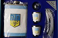 Мужской подарочный набор с открывалкой для бутылок