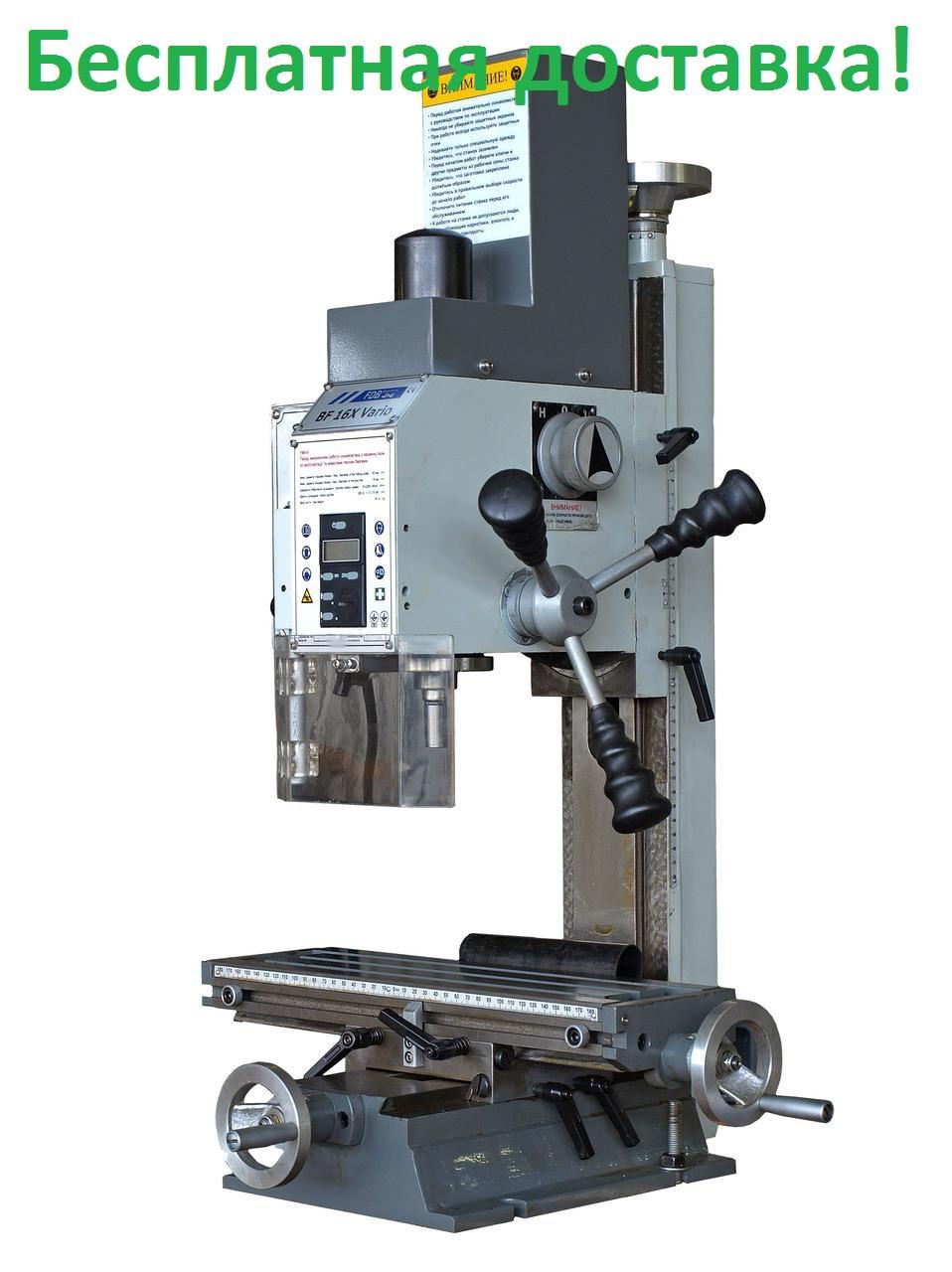 Фрезерный станок по металлу FDB Maschinen BF16Х Vario